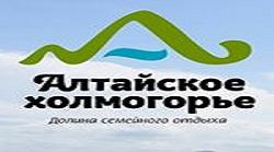 Алтайское холмогорье