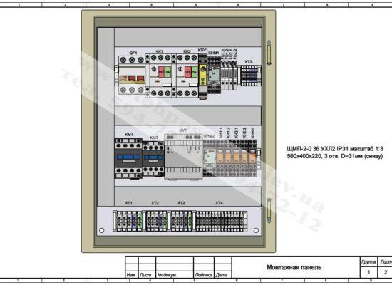 shkaf pumping 1 550x400 - Главная