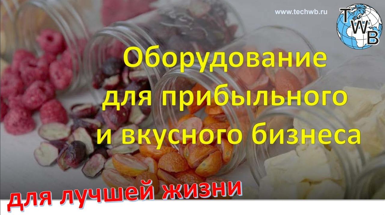 Anapa - Новости