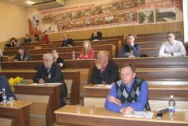 konferentsiya 1 272x182 - Новости