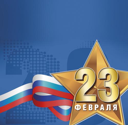 23 fevralya - Новости
