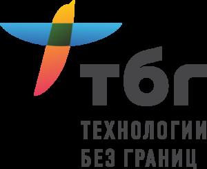 0 TBG 300x245 - 0_ТБГ